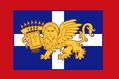 Ionian islands region fictional flag.png