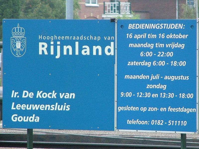 Vaak Ir. De Kock van Leeuwensluis in Gouda | Monument - Rijksmonumenten.nl MB-06