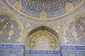 Isfahan, Masjed-e Shah 22.jpg