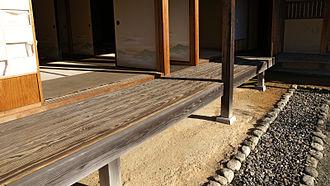 Engawa - Image: Ishibe shukubanosato 13s 3200