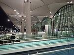 Istanbul Airport ISL Entrance.jpg