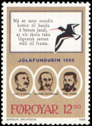 Christmas Meeting of 1888 - 12.00 kr stamp