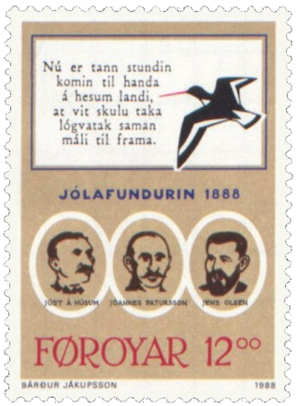 Christmas Meeting of 1888 - 12.00 kr stamp