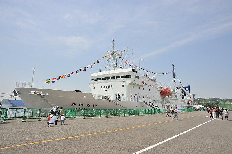 JAMSTEC Deep Sea Research Ship Kairei.jpg