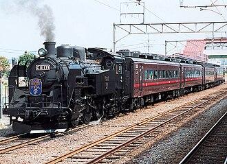 JNR Class C11 - Image: JR Hokkaido C11 171 SL suzuran