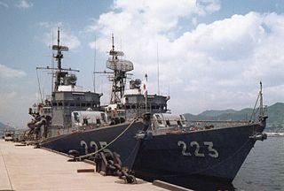 JDS <i>Noshiro</i> Chikugo-class destroyer escort
