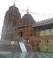 Jagannath Temple Hyderabad India.jpg