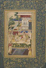 Jahangir and Prince Khurram feasted by Nur Jahan