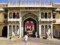 Jaipur Palace (1580674307).jpg