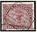 Jamaica telegraph stamp used Black River 1900.jpg