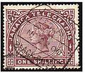 Jamaica telegraph stamp used Black River 1900.jpg