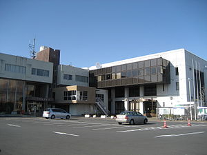Japanese,Saitama prefecture, ina town office..JPG