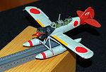 Japanese Navy floatplane Yokosuka E14Y, AMV 2012 Show, Hyeres. (8130905333).jpg