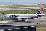 Jetstar Japan, A320-200, JA10JJ (18260460719).jpg