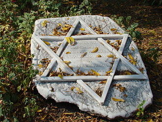 Kardzhali - Memorial to the Jewish community of Kardzhali