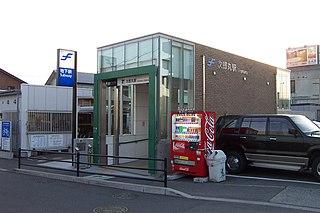 Jirōmaru Station Metro station in Fukuoka, Japan