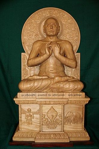 Narayana Guru - The first Jnana Vigraham of Narayana Guru