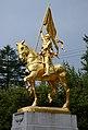 Joan of Arc statue in Portland, Oregon, 2015.jpg
