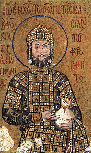 John Axouch - Emperor John II Komnenos (r. 1118–1143), close friend and benefactor of John Axouch.