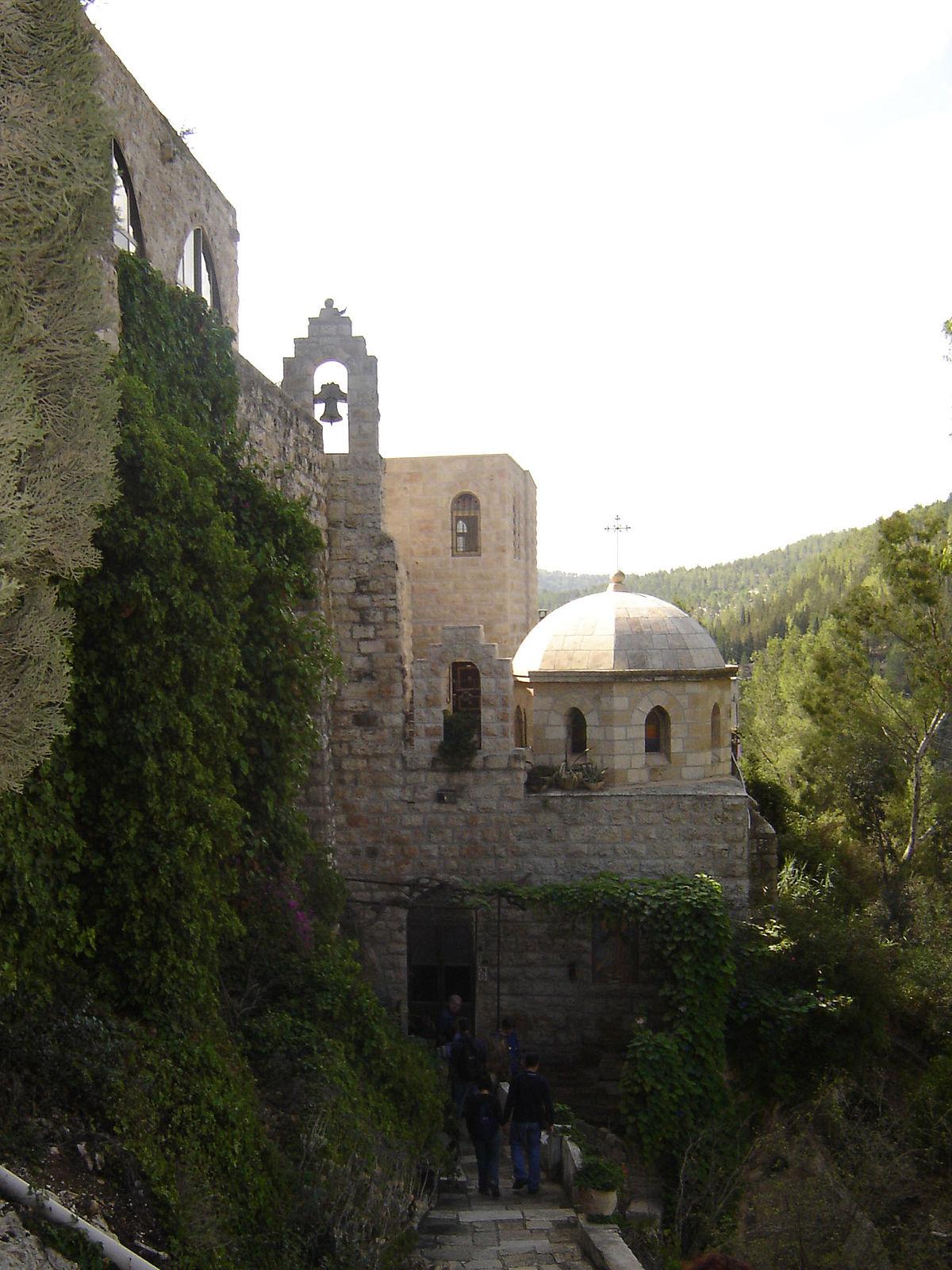 Monastery of Saint John in the Wilderness - Wikipedia