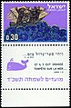 Jonah stamp 2 - 1963.jpg