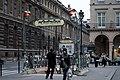 June 2006 in Paris IMG 0662 (162343555).jpg