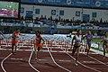 Jung Hye-lim Of Korea 100 M H Gold Winner).jpg