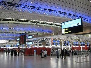 KSIA-Departures