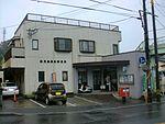 Kagoshima Harara Post office.JPG