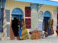 Kairouan Markt Teppichhandel 2009-04-13 10.22.43.jpg