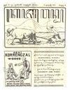 Kajawen 50 1927-12-15.pdf