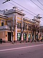 Kaluga 2012 Kirova 33 09 1TM.jpg