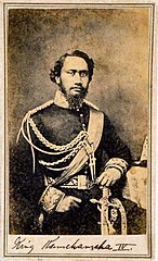 Kamehameha IV, Object Number NPG.80.314, National Portrait Gallery, Smithsonian Institution.jpg