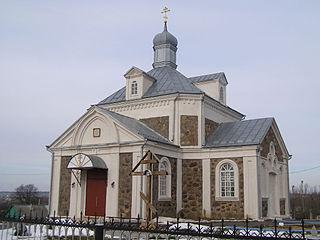 Kapyl,  Minsk, Belarus