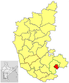 Bangalore Urban district ê hêng-chèng hoān-ûi ê uī-tì