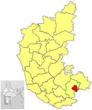 A Medihalli - A. Medihalli is in Bangalore district