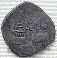 Karttikeya shrine with anteloppe in a coin of Yaudheyas Punjab 2nd century CE.jpg