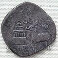 Karttikeya shrine with anteloppe in a coin of Yaudheyas Punjab 2nd century CE.jpg