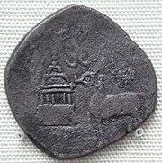 Karttikeya shrine with anteloppe in a coin of Yaudheyas Punjab 2nd century CE