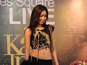 Kary Ng - Image: Kary Ng 2007Times Square
