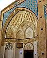 Kashan bathhouse.jpg