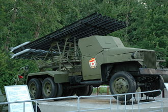 Katyusha rocket launcher - BM-13N Katyusha on a Lend-Lease Studebaker US6 2½-ton 6x6 truck, at the Museum of the Great Patriotic War, Moscow (2006)