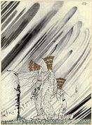 Kay Nielsen - Orienta de la suno kaj okcidente de la luno - la tri prinese en la blua monto - ekzakte ĉar ili kliniĝis malsupren por preni la rozon granda densa neĝamaso-came.jpg
