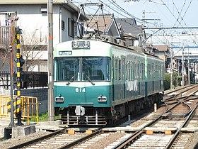 Keihan 600 series set 613 Ishiyamadera 20060315.JPG