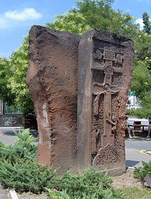 Khachkar in Novi Sad, 2007.jpg