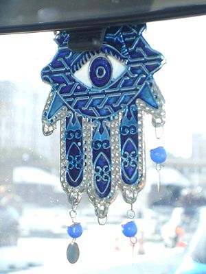 https://upload.wikimedia.org/wikipedia/commons/thumb/6/63/Khamsa.jpg/300px-Khamsa.jpg