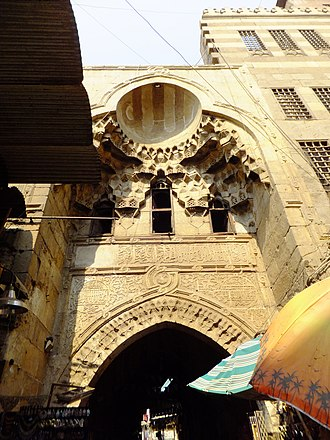 Khan el-Khalili - The gate and remains of the Wikala al-Qutn, built by Sultan al-Ghuri in 1511.