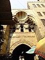 Khan al-khalili, bab al-qutn.jpg