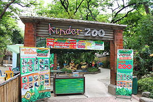 Manila Zoo - The Kinder Zoo area in 2012.