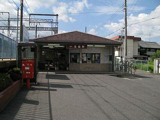 Kasanui Station Railway station in Tawaramoto, Nara Prefecture, Japan